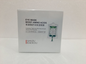 SIAYZU RAIOCEU Eye Mask Moist Amino Acid