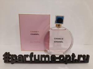 Chance Eau Tendre Eau De Parfum LUXE
