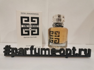 L'Interdit Edition Couture 80ml TESTER LUXE