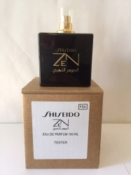 Zen Gold Elixir 2018 TESTER