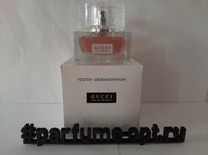 Eau De Parfum II 75ml Tester LUXE