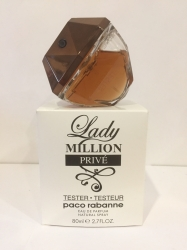 Lady Million Prive TESTER LUXE