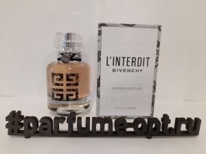 L'Interdit Edition Couture 80ml edp LUXE