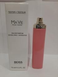 Boss Ma Vie Pour Femme EDP 75ml Tester (тестер)