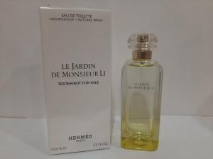 Le Jardin De Monsieur Li TESTER LUXE