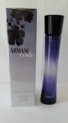 Code for women edp