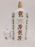 A Winter Melody edp 150ml LUXE