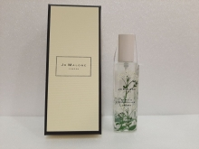 Nettle & Wild Achillea ( Wild Flowers & Weeds 2019 ) 30ml LUXE