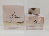My Burberry Blush LUXE