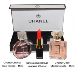 Nabor 3 in 1 Chanel