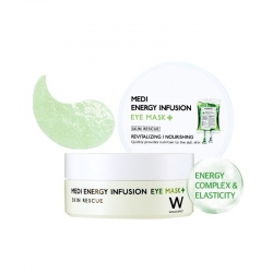 Патчи с пептидами KOREA Wonjin Medi Energy Infusion Eye Mask